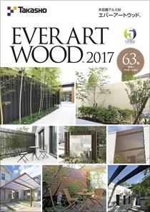 エバーアートウッド2017