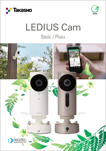 LEDIUS Cam 2017