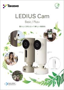 LEDIUS Cam 2018